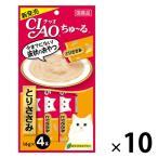 いなば CIAO(チャオ)ちゅーる ささみ 国産(14g×4本)10袋<ちゅ〜る チュール>キャットフード 猫 おやつ