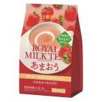 日東紅茶 ロイヤルミルクティーあまおう 1袋(10本入)