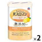 バスロマン 無添加タイプ ふんわり柚子の香り 600g 2個 アース製薬 (透明タイプ)