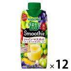 カゴメ 野菜生活100 スムージー シャインマスカット&シャルドネMix 330ml 1箱(12本入) 野菜ジュース