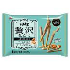 江崎グリコ ポッキー贅沢仕立て アーモンドミルク  1個 チョコレート プレッツェル お菓子
