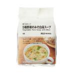 無印良品 食べるスープ 5種野菜のみそ白湯スープ 1袋(4食分) 良品計画