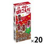 森永製菓 ベビー小枝 ミルク  20箱 チョコレート お菓子