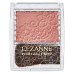 CEZANNE(セザンヌ) パールグロウチーク P3 シナモンオレンジ セザンヌ化粧品