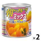 はごろもフーズ 朝からフルーツミックス 190g 2缶