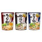 【お買い得セット】ヤマキ 鍋つゆ だし満喫3種アソート(寄せ鍋・ちゃんこ鍋・地鶏だし塩鍋)