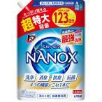 トップ スーパーナノックス(NANOX)詰め替え 超特大 1230g 1個 衣料用洗剤 ライオン