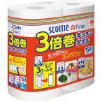 キッチンペーパー パルプ 150カット(1カット20cm×22cm) スコッティファイン 3倍巻キッチンタオル 1パック(2ロール) 日本製紙クレシア
