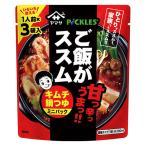 ヤマサ醤油 ご飯がススムキムチ鍋つゆ ミニパック 1人前×3袋入 濃縮タイプ 1個