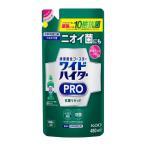 ワイドハイター クリアヒーロー CLEAR HERO 抗菌リキッド 詰め替え 480ml 1個 衣料用漂白剤 花王 PPB15_CP
