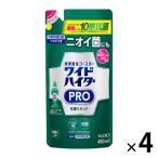 セール ワイドハイター クリアヒーロー CLEAR HERO 抗菌リキッド 詰め替え 480ml 1セット(4個入) 衣料用漂白剤 花王 PPB15_CP