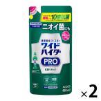 セール ワイドハイター クリアヒーロー CLEAR HERO 抗菌リキッド 詰め替え 480ml 1セット(2個入) 衣料用漂白剤 花王 PPB15_CP
