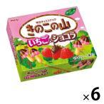 明治 きのこの山 いちご&ショコラ チョコスナック 6箱