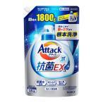 アタック3X 詰め替え 超特大 1800g 1個 衣料用洗剤 花王 PPB15_CP