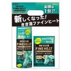 数量限定 きき湯 炭酸入浴剤 ファインヒート リセットナイト 400g +1包50g お湯の色 ナイトグリーン(透明タイプ) バスクリン