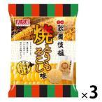 天乃屋 ミニ歌舞伎揚焼とうもろこし味 3袋 お菓子 せんべい