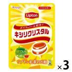 春日井 キシリクリスタル リプトン紅茶のど飴 3袋 お菓子 飴 キャンディ のど飴