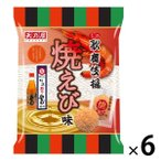 天乃屋 ミニ歌舞伎揚焼えび味 6袋 お菓子 せんべい