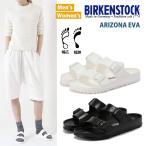 BIRKENSTOCK ビルケンシュトック ARIZONA アリゾナ EVA  サンダル ビーチサンダル メンズ レディース
