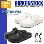 BIRKENSTOCK ビルケンシュトック BOSTON ボストン EVA サンダル ビーチサンダル サボ クロッグ メンズ レディース 男女兼用
