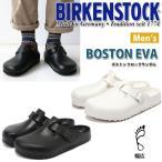 BIRKENSTOCK ビルケンシュトック BOSTON ボストン EVA サンダル ビーチサンダル サボ クロッグ メンズ