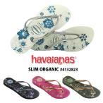 havaianas ハワイアナス SLIM ORGANIC 4132823 スリム サンダル ビーチサンダル 草履 男女兼用 レディース メンズ