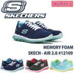スケッチャーズ SKECHERS スニーカー ローカット SKECH-AIR2.0-SWEET LIFE 12109 レディース メンズ 男女兼用 シューズ
