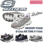 スケッチャーズ SKECHERS ローカット スニーカー D'LITES-ME TIME 11936 レディース メンズ 男女兼用 シューズ トレイルランニング