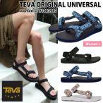 TEVA テバ オリジナル ユニバーサル ORIGINAL UNIVERSAL サンダル ビーチサンダル スポーツサンダル コンフォートサンダル レディース アウトドア 1003987