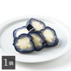 京つけもの西利 京のあっさり漬 茄子 1個京都 老舗 高級 漬物 お土産 浅漬け なす おつまみ お茶漬け ポイント2倍