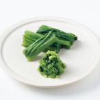 京つけもの西利 みぶ菜 135g 京都 西利 京漬物 浅漬け 壬生菜