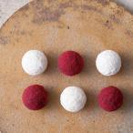 AMACO SWEETS チョコレート アソート(ホワイト 3個/ラズベリー 3個) チョコ スイーツ バレンタイン 甘麹 甘糀 京つけもの西利 ポイント2倍