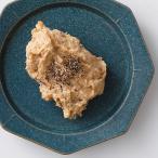 酵房西利 奈良漬クリームチーズ 黒胡椒 50g 奈良漬け クリームチーズ 発酵食品 西利 京つけもの西利