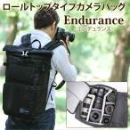 ショッピングカメラ Endurance(エンデュランス) カメラバッグ 2気室構造 ロールトップ リュックタイプ 一眼レフ用