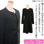 礼服レンタル0AZ0118ブラックフォーマルスーツ(喪服
