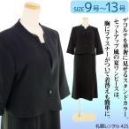 夏用礼服レンタルNAZ0425ブラックフォーマルスーツ(喪服)(レディーススーツ)