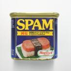 減塩スパム(SPAM)340g ホーメル