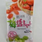 梅塩トマト(ぬちまーす使用)120g 南西産業 2個までメール便可