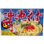 沖縄そば 半生麺 4食入り あさひ