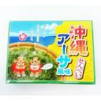 沖縄アーサ風味せんべい 36枚入 南風堂