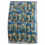 塩ちんすこう24個(12袋)  沖縄土産 定番 大人気  こだわり無添加 訳ありじゃない正規品 ランキング ちんすこう  ワンコイン メール便 送料無料