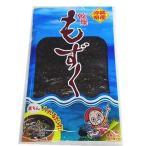 メール便送料無料・代引不可 沖縄県産乾燥もずく 10g 比嘉製茶