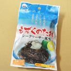 もずくのたれ シークヮーサー風味(20g×6袋)×2パック 丸昇物産