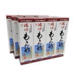 石川酒造場 琉球 もろみ酢(原液)900ml×12本セット