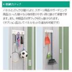 【送料別途】  イナバ物置 ドマール オプション フックパネル(H9-9950)