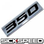 全国配送料無料!シボレー カマロ用クローム/ブラック金属 350 エンジン レース モーター スワップ エンブレム バッジ Lm1 スモール ブロック シェビー