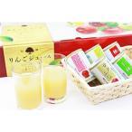 長野県 ふるさと納税 信州りんごジュース5種セレクト 160g×6本×5種類