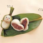 魚沼市 ふるさと納税 雪国生まれの白い笹団子 「笹雪だるま」10個入り(5個入り×2箱)