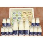 中津市 ふるさと納税 下郷農協 乳製品3種詰合せ