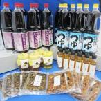 二本松市 ふるさと納税 [二本松逸品セット]蜂蜜、めんつゆ、だし醤油、ご飯の素、ひじきご飯の素、えごま油